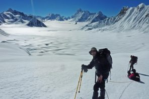 Ice and isolation in the Karakoram